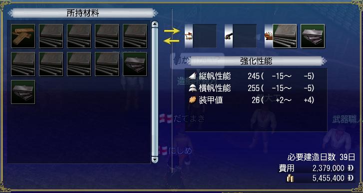 ハーフムーン3.jpg