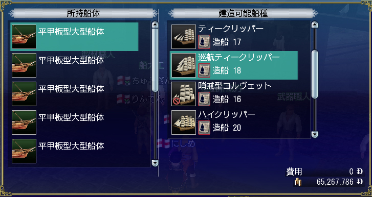 巡航ティークリ2.jpg