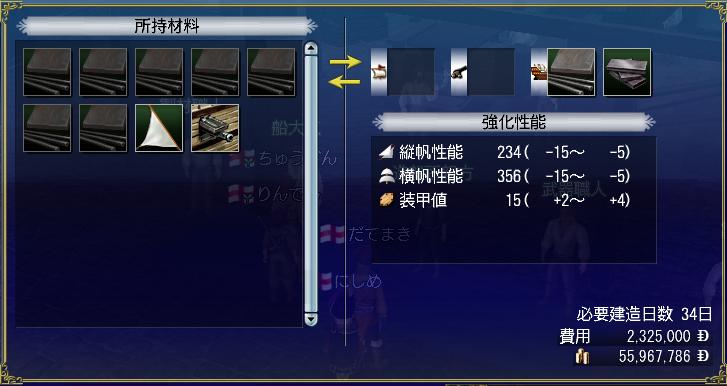 巡航ティークリ3.jpg