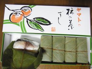 ヤマトの柿の葉寿司