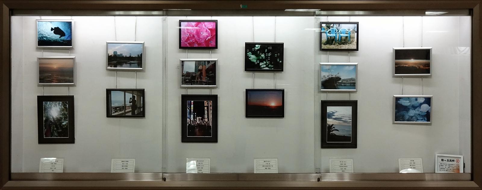稔ヶ丘高校(20160206)