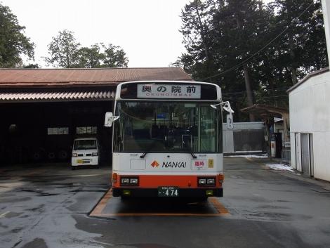 RIMG30366.jpg