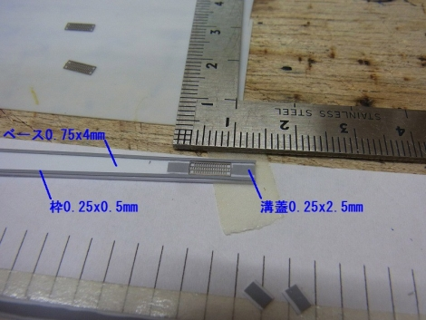 RIMG30472.jpg