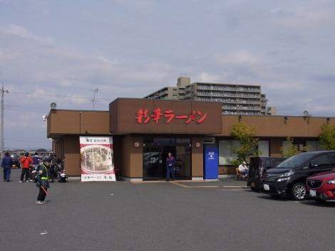 RIMG31011.jpg