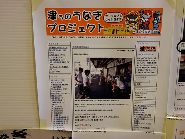 DSC08991-2016-03-20.jpg