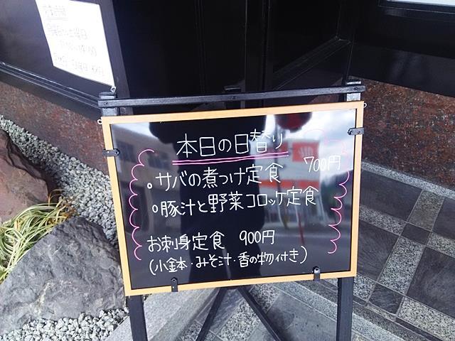 IMG_20160324_123339-2016-03-24.jpg