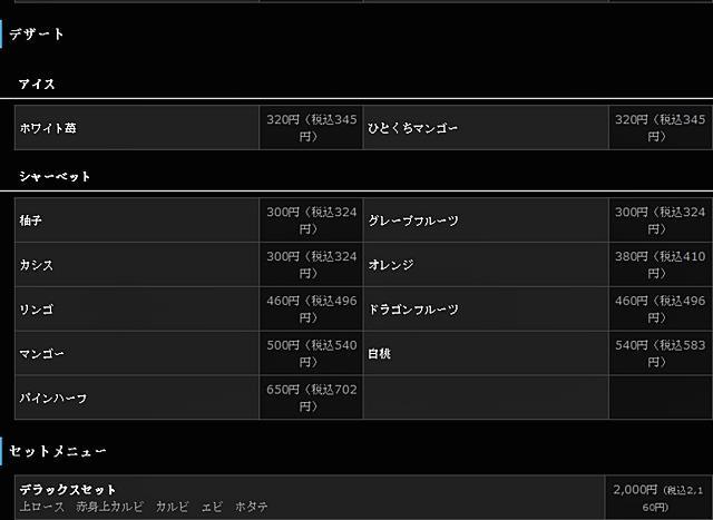 SnapCrab_NoName_2016-2-18_20-14-36_No-00-2016-02-19.jpg