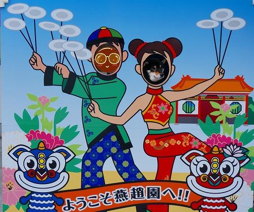 鳥取20 (1)