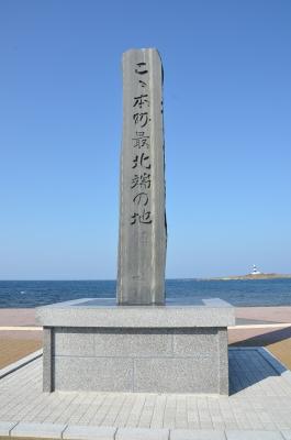 北海道4-3