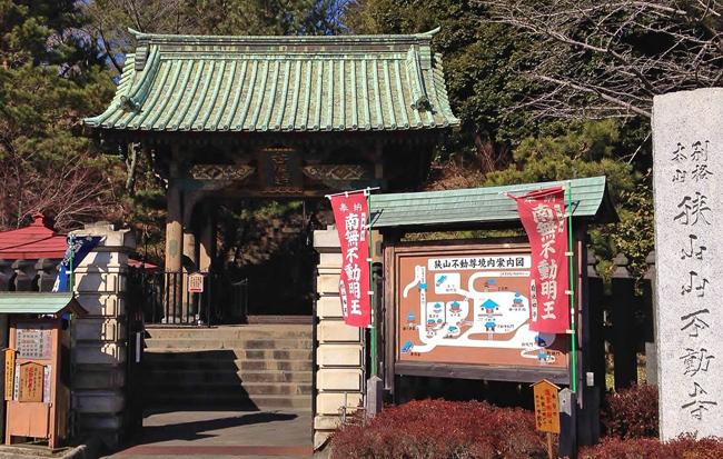 0008_sayamahudo_01_71735.jpg
