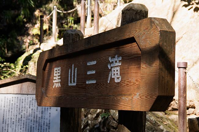 0022_santaki_ogose_DSC_8683.jpg