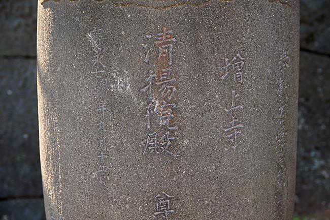 0029_sayamahudo_01_DSC_3196.jpg