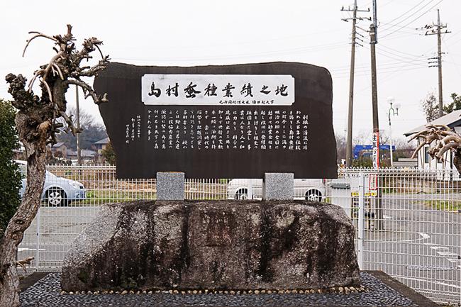 0055_isezaki_yaheitaku_DSC_2164.jpg