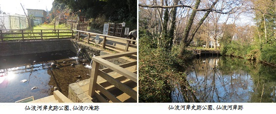 b0116-6 仙波河岸史跡