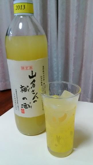 2015年クリスマス用柚子酒 (2)