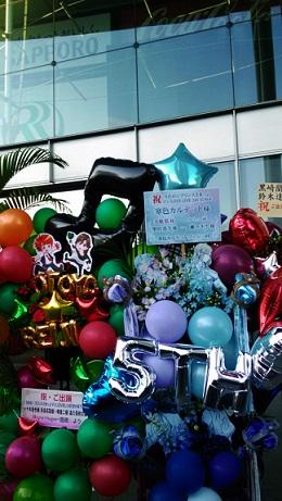 プリライ5thStage入り口の花 (2)