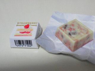 チロル ストロベリーショートケーキ