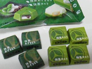 チロル2016 抹茶 (2)