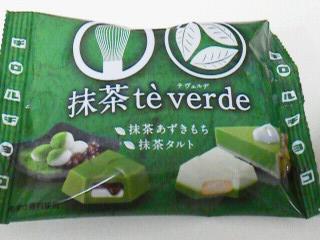 チロル2016 抹茶 (1)