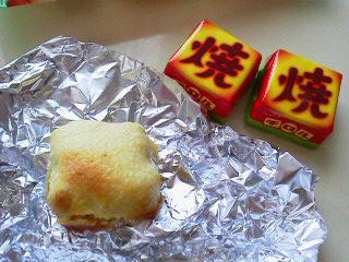 チロル焼き林檎 (3)