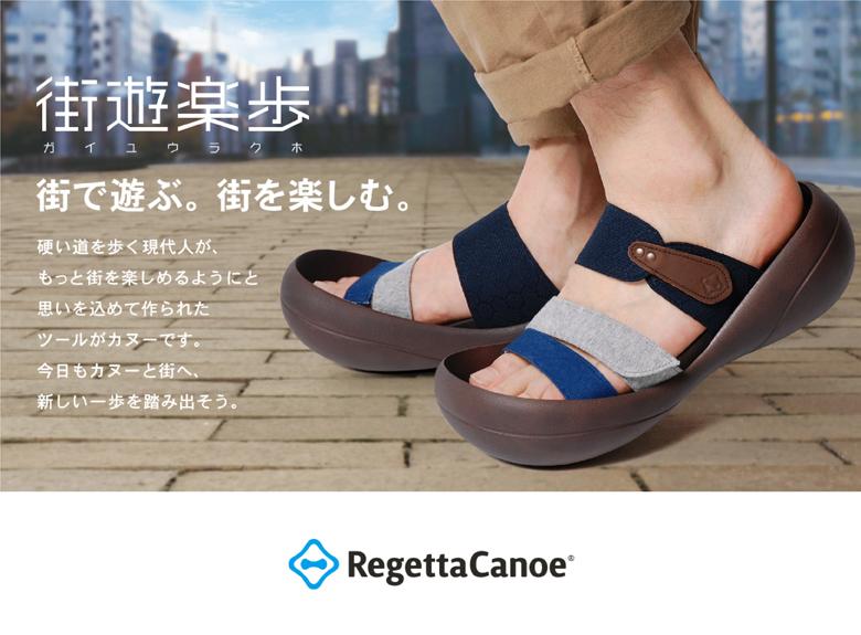regetta canoe_04