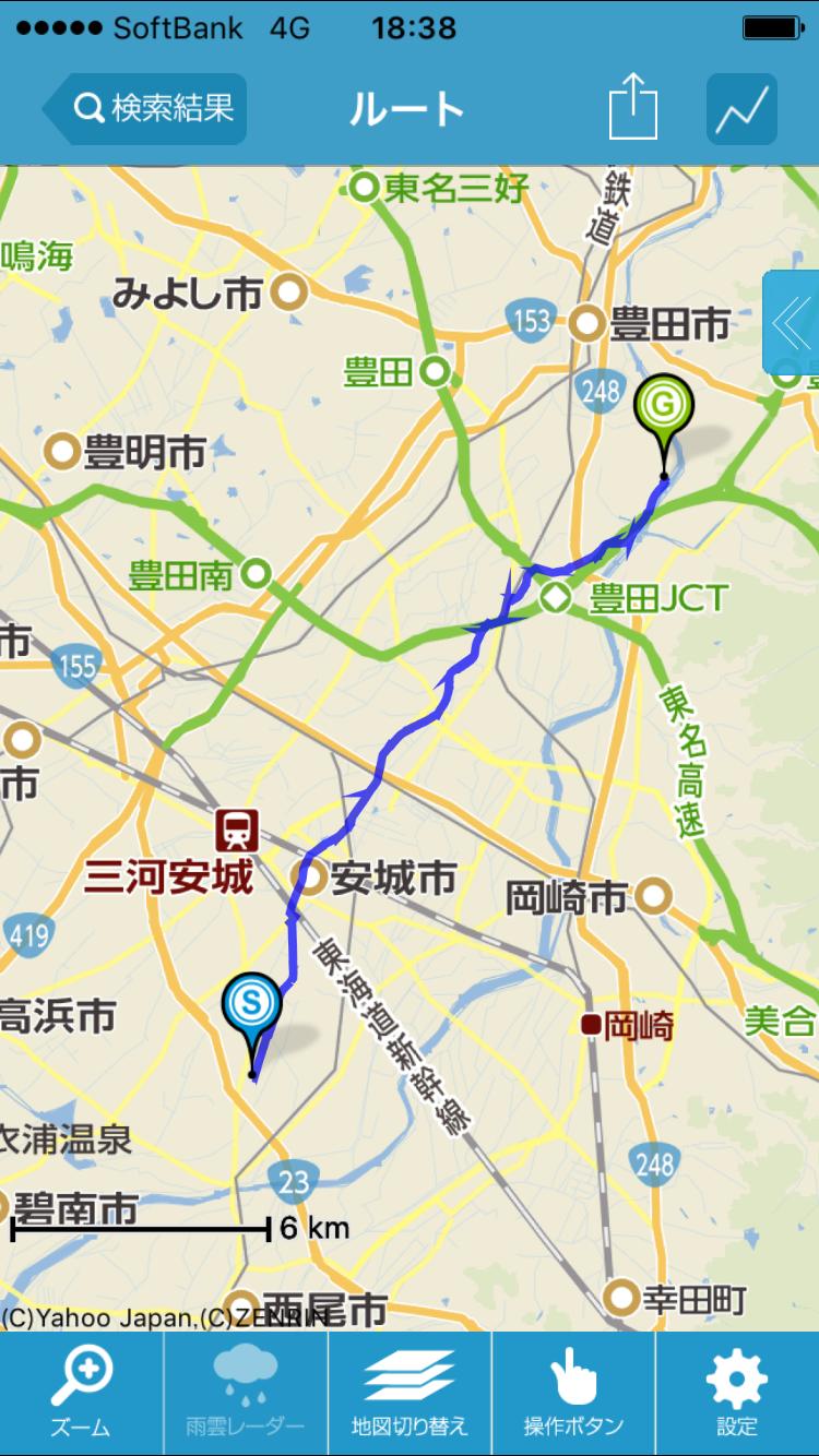 安城豊田自転車道路