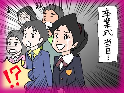 yuu_syosotugyo02.jpg
