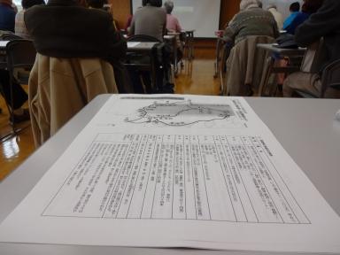 研修会資料です。公民館にあります。