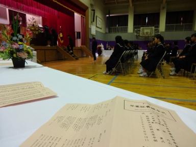 兼六中の卒業式