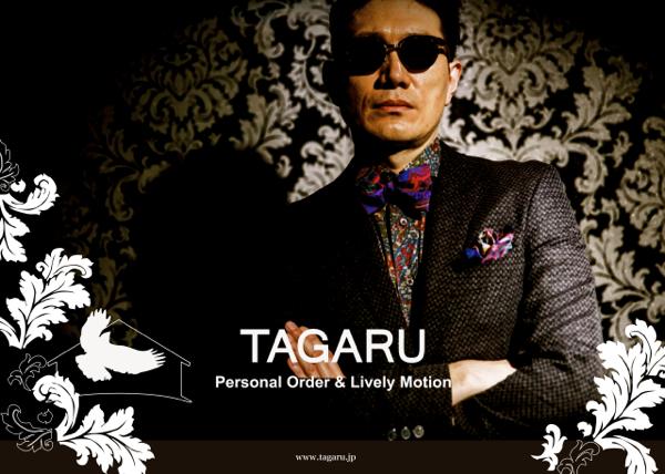 TAGARU年賀