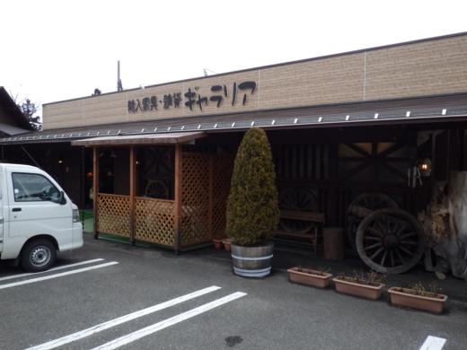バイク移動 (49)