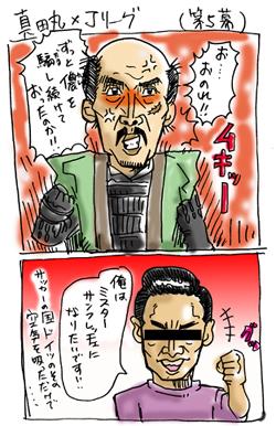 takigawa2.jpg