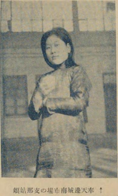 中国売春姑娘1