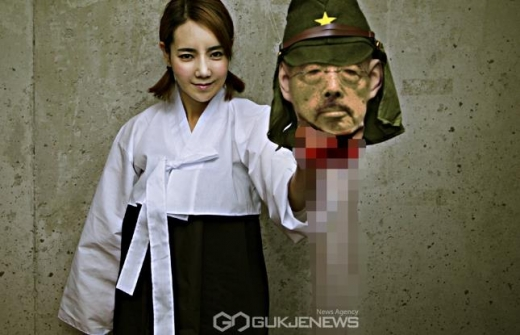 朝鮮不逞鮮人2