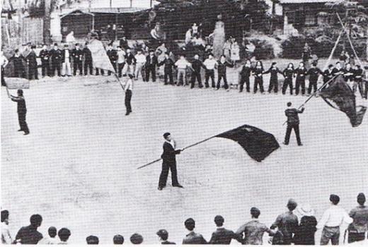 共産運動平事件1949