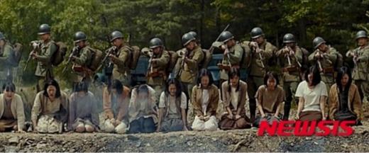 従軍慰安婦映画鬼郷1