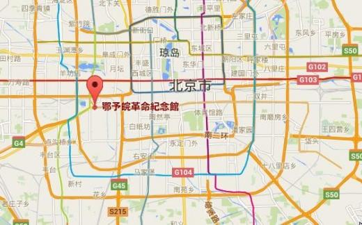 北京南京2