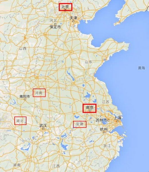北京南京1