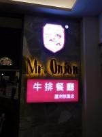 Mr.Onion160303