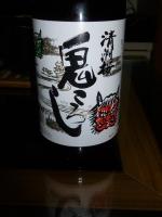 清酒清洲桜鬼ころし160307