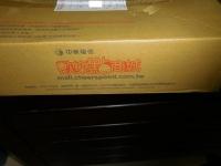 中華電信からのプレゼント160319