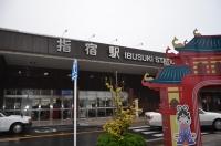 指宿駅160201
