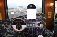 いぶたま名物乗車記念写真160201