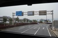桜島上陸160201