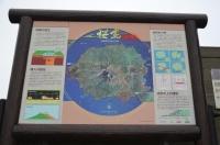 桜島説明160201