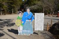 坂本龍馬の新婚旅行記念160202