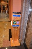 エレベータ160202