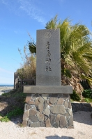 青島神社160203