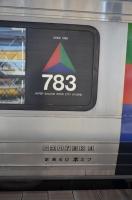 JR九州783系160203