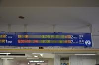 JR九州はのりば160204
